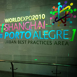 World Expo Shangai 2010