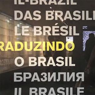 Traduzindo o Brasil