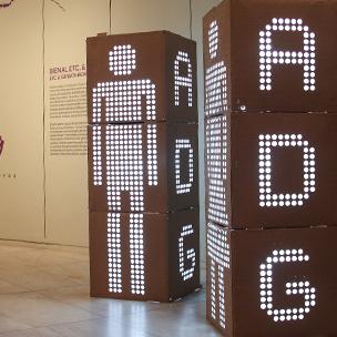Bienal ADG 2013